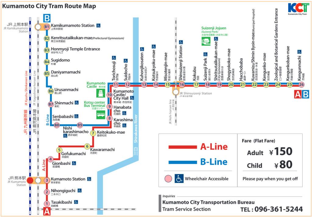 Kumamoto-City-Tram-Map