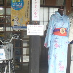 Yukata and bikes for rent
