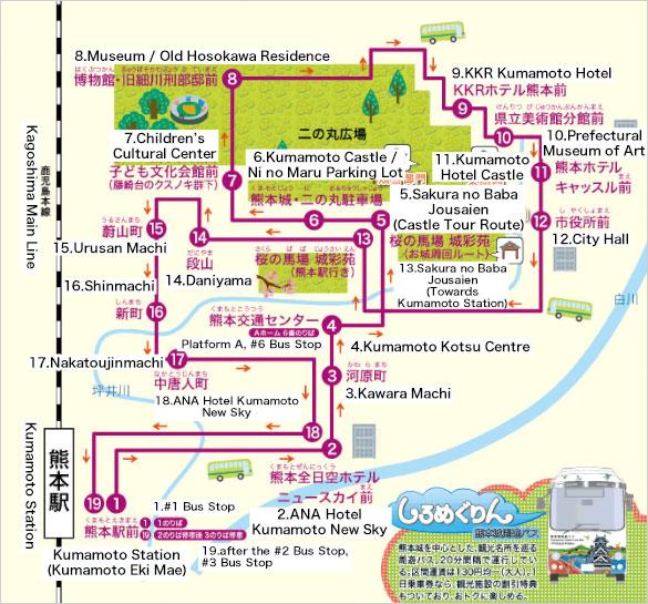 Getting Around Explore Kumamoto 火の国