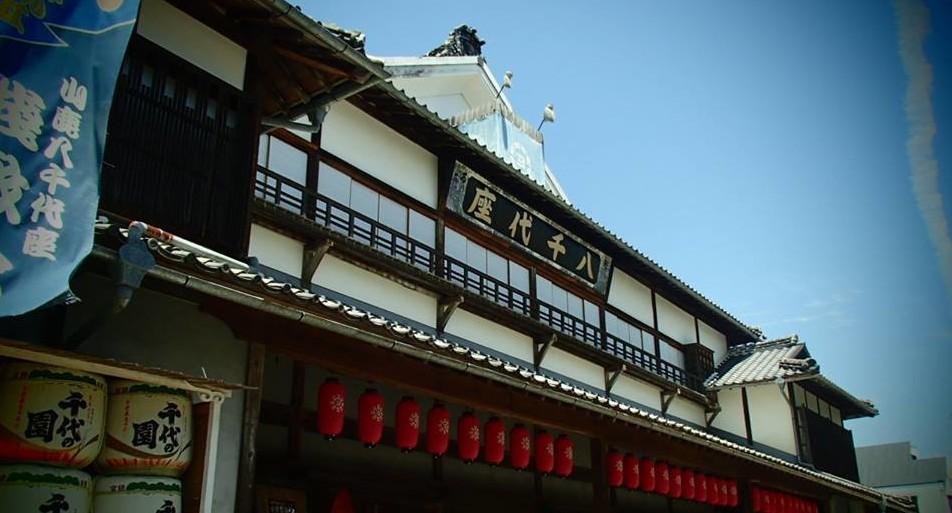 Yachiyoza Theatre