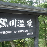Kurokawa Onsen Entrance