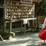 ama no iwato shrine