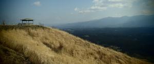 Mount Ogi, Aso