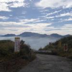 Laputa Road post earthquakes