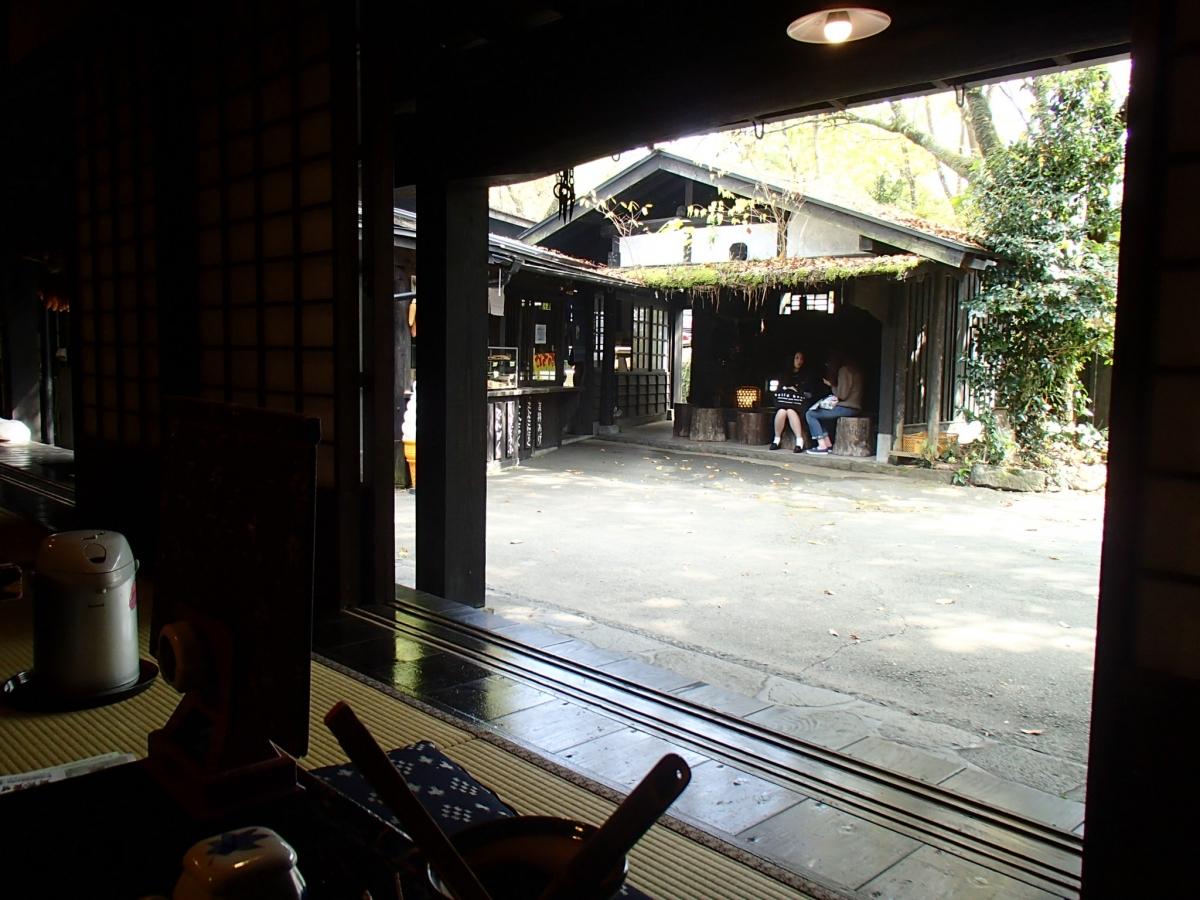 Kisho Tofu Restaurant