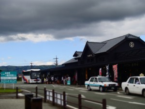 Aso Station