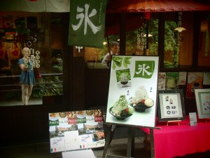 Kurokawa Sweets