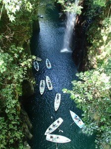 Takachiho Boating