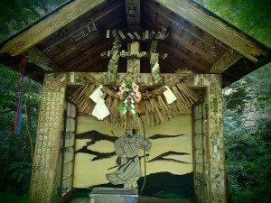 Gorge side shrine
